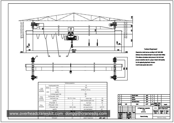 Overhead crane drawing: single girder suspension hoist